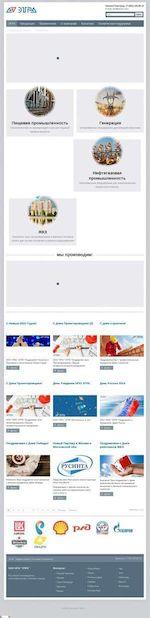 Предпросмотр для www.etrann.com — Этра