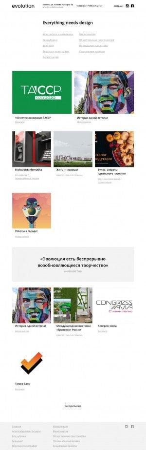 Предпросмотр для evolution-ru.ru — Эволюшн