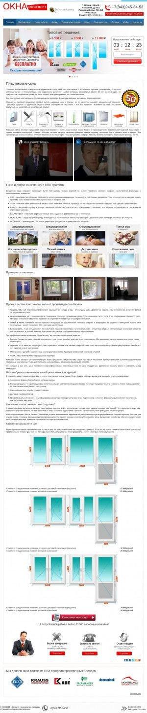 Предпросмотр для expert116.ru — Эксперт