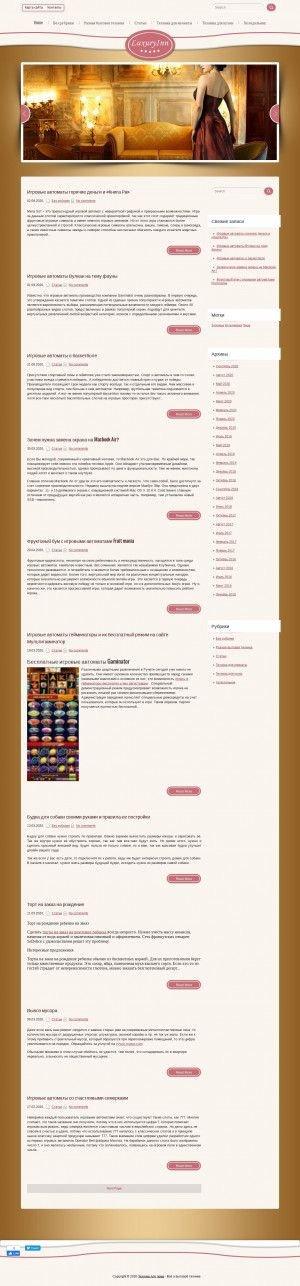 Предпросмотр для www.firmacentr.ru — Фирма Центр