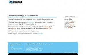 Предпросмотр для www.free-design.ru — Свободный дизайн