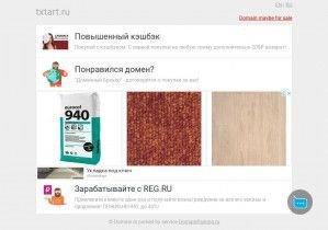 Предпросмотр для www.frezerovka-laser.ru — Коммерческий Промышленный Дизайн