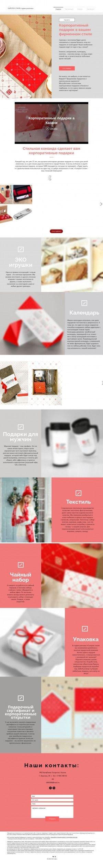 Предпросмотр для www.gallery-style.ru — Галерея стиля