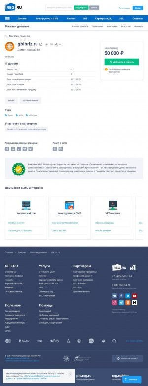 Предпросмотр для gbibriz.ru — Бриз