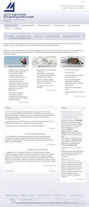 Предпросмотр для geo-kazan.ru — Центр подготовки исходной документации