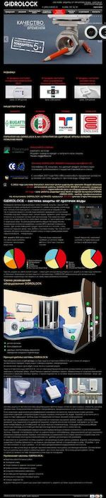 Предпросмотр для gidrolock.ru — Сервисный центр Сантехсервис