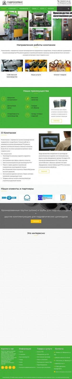Предпросмотр для gidroservis-kazan.ru — Гидроремонт