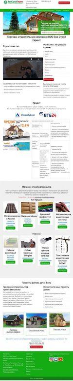 Предпросмотр для grata-kazan.ru — Грата+