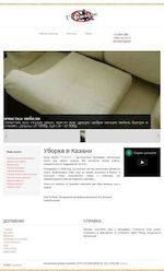 Предпросмотр для gryazeboy.ru — Компания Грязебой