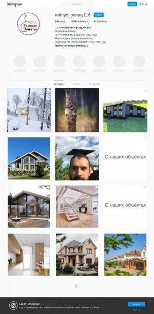 Предпросмотр для www.instagram.com — Родные Пенаты