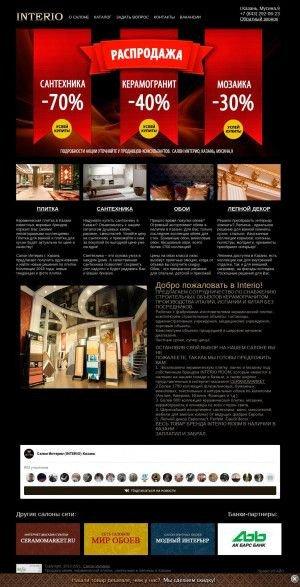 Предпросмотр для www.interio-room.ru — Салон Interio