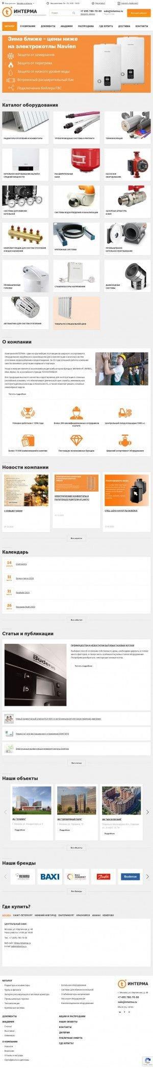 Предпросмотр для www.interma.ru — Интерма