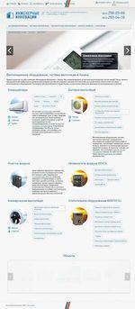 Предпросмотр для inventi.ru — Инженерные Инновации