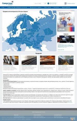 Предпросмотр для invest.severstal.com — Северсталь-Инвест