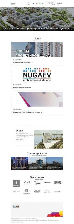 Предпросмотр для www.ivarpro.ru — Ивар