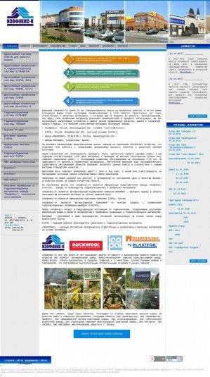 Предпросмотр для www.izoflex-k.ru — Изофлекс-К