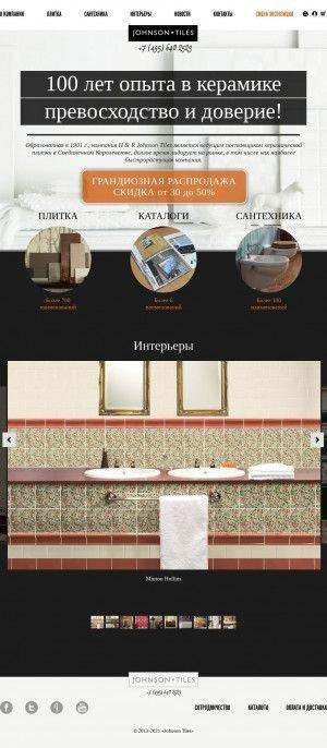 Предпросмотр для www.johnson-tiles.ru — Johnson-Tiles