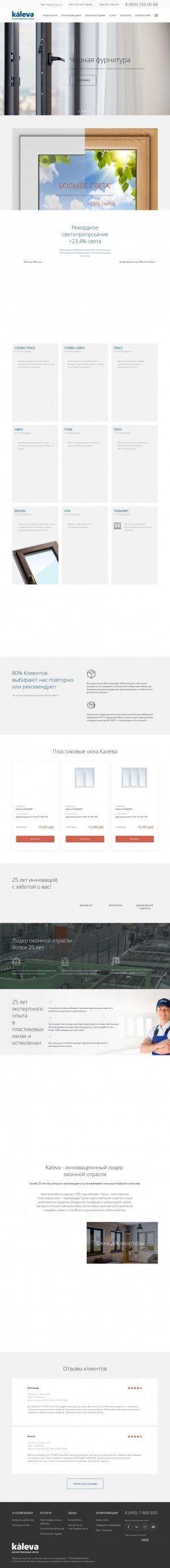 Предпросмотр для www.kaleva.ru — Kaleva