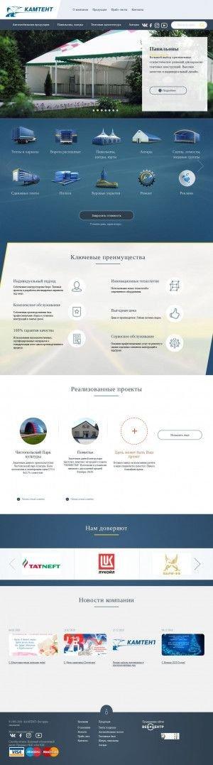 Предпросмотр для www.kamtent.ru — Камтент