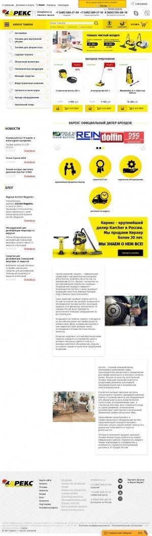 Предпросмотр для karex.ru — Карекс