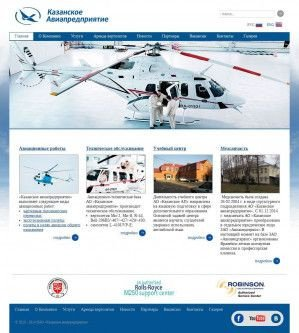 Предпросмотр для www.kazanavia.com — Казанское авиапредприятие