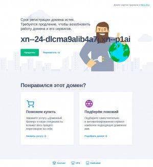 Предпросмотр для kazan.новоселье24.рф — Новостройки Казани