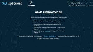 Предпросмотр для kazanotdelka.ru — Отделочные работы