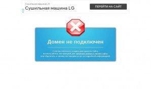 Предпросмотр для kazantel8432147215.umi.ru — Циммус