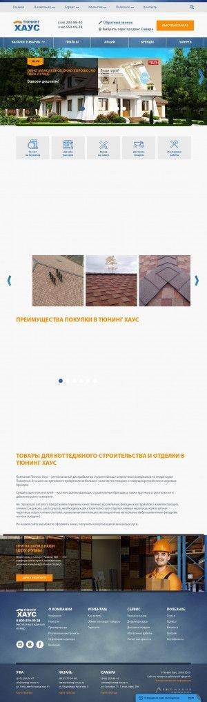 Предпросмотр для kazan.tuning-house.ru — Тюнинг Хаус - Казань