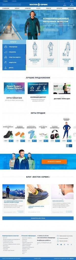 Предпросмотр для kazan.vostok.ru — Восток-Сервис