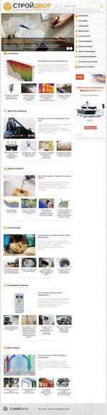 Предпросмотр для kkcm.ru — Торговый дом Керамик центр