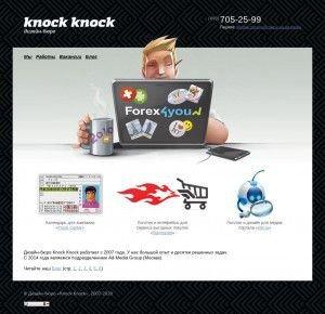 Предпросмотр для knockknock.ru — Дизайн-бюро Knock-knock