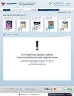Предпросмотр для kolorit.ru — Колорит