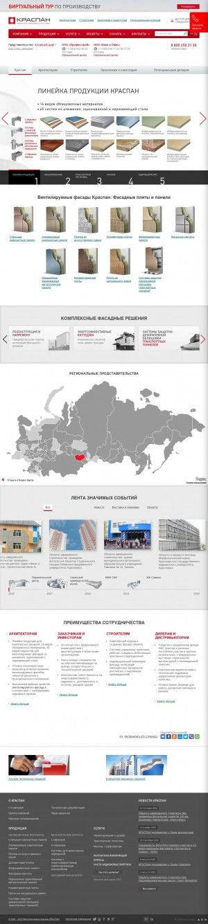 Предпросмотр для www.kraspan.ru — Фенестра