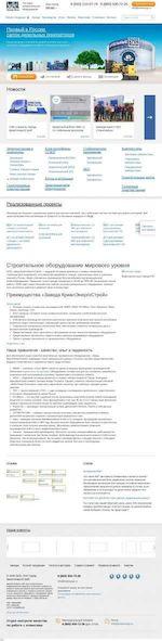 Предпросмотр для www.krialenergo.ru — КриалЭнергоСтрой