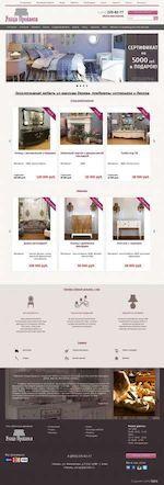 Предпросмотр для www.lisandr.ru — Лисандр+