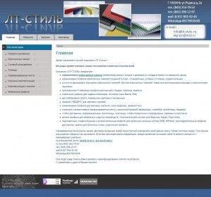 Предпросмотр для www.lt-style.ru — ЛТ-стиль