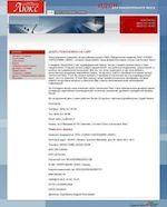 Предпросмотр для люкссантехника.рф — Люкс