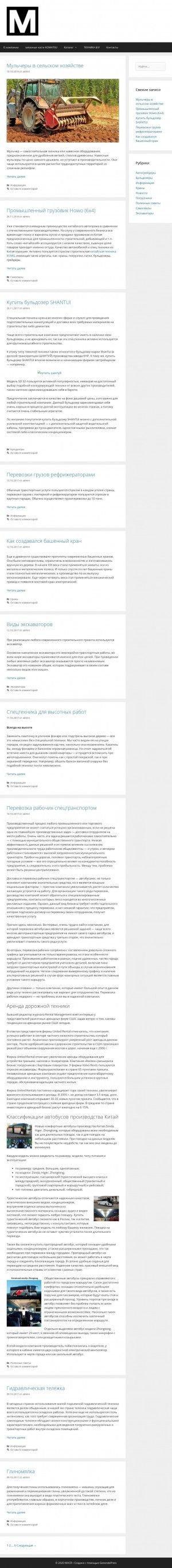 Предпросмотр для www.macr.ru — Марубени Авто и Строительная Техника