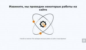 Предпросмотр для www.mag-s.ru — Маг-Строй