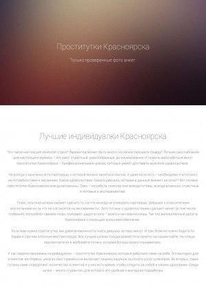 Предпросмотр для www.man-centers.ru — Трак Центр