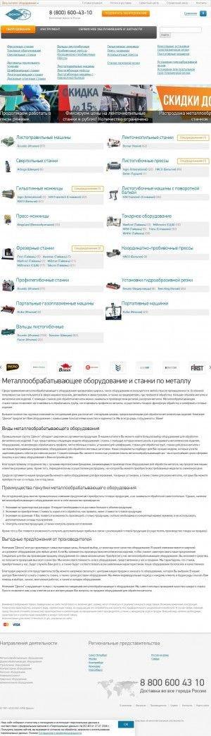 Предпросмотр для metall.dukon.ru — Дюкон