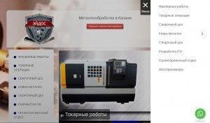Предпросмотр для www.metallkazan.ru — Дельтастрой