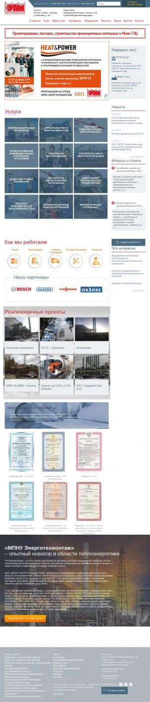 Предпросмотр для www.mpnu.ru — Энерготехмонтаж