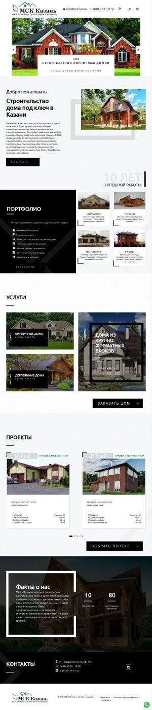 Предпросмотр для msk-kzn.ru — МСК Казань