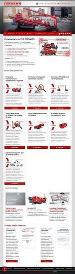 Предпросмотр для www.mssgnb.ru — Компания Мастерспецстрой