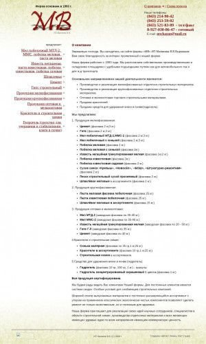 Предпросмотр для mwkazan.ru — ИП Матвеев В.В.