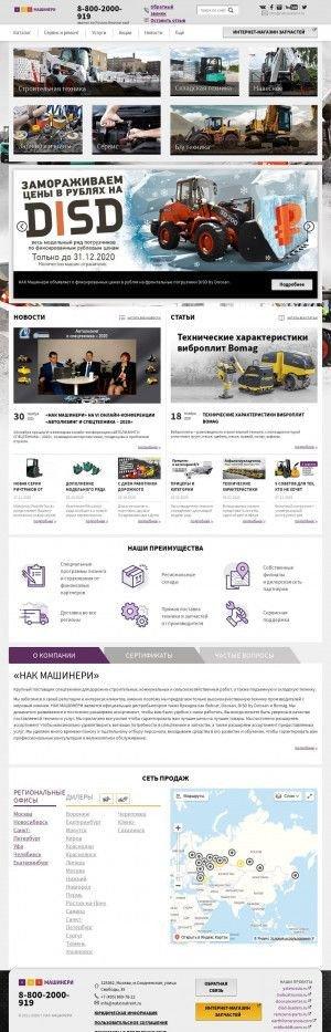 Предпросмотр для www.nationalrent.ru — Национальная арендная компания