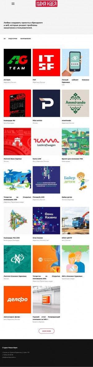 Предпросмотр для www.newideastudio.ru — Новая идея