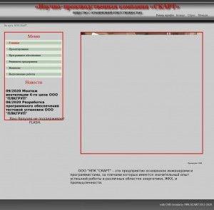 Предпросмотр для www.npu-scart.ru — Нпу Современные Криптоаналитические Решения и Технологии